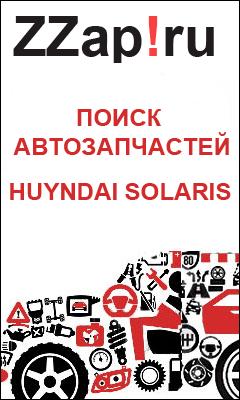 ����� ��������� ZZap.ru - ��� ����������� �����