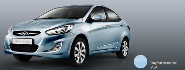 Выберите свой Hyundai Solaris.
