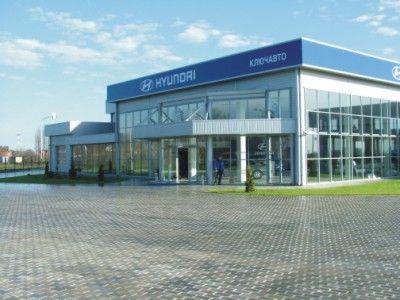 Мы рады Вам сообщить, что Хендэ Центр Краснодар группы компаний