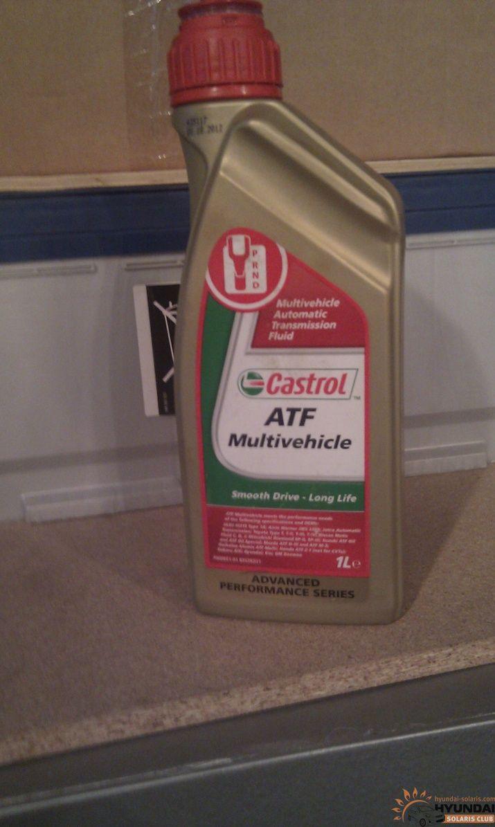 Как поменять масло в акпп на хендай