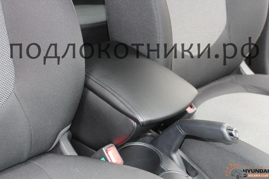 Как сделать подлокотники для авто своими руками